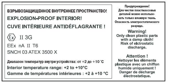 купить Холодильный шкаф Liebherr FKEX 5000 Украина фото 2