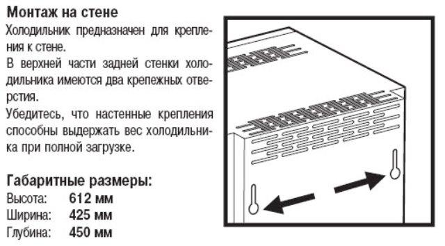 купить Холодильный шкаф для напитков Liebherr FKV 502 Украина фото 4