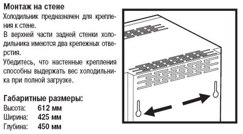 купить Холодильный шкаф-витрина Liebherr FKV 503 Украина фото 4