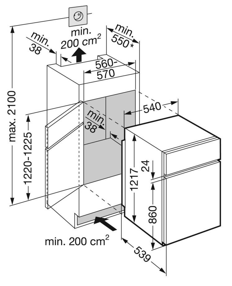 купить Встраиваемый двухкамерный холодильник Liebherr ICTS 2221 Украина фото 1