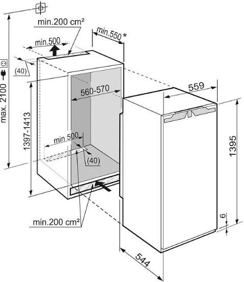 купить Встраиваемый однокамерный холодильник Liebherr IKBP 2724 Украина фото 3